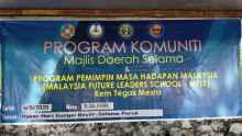 Program Komuniti MDS & KBS (MFLS)