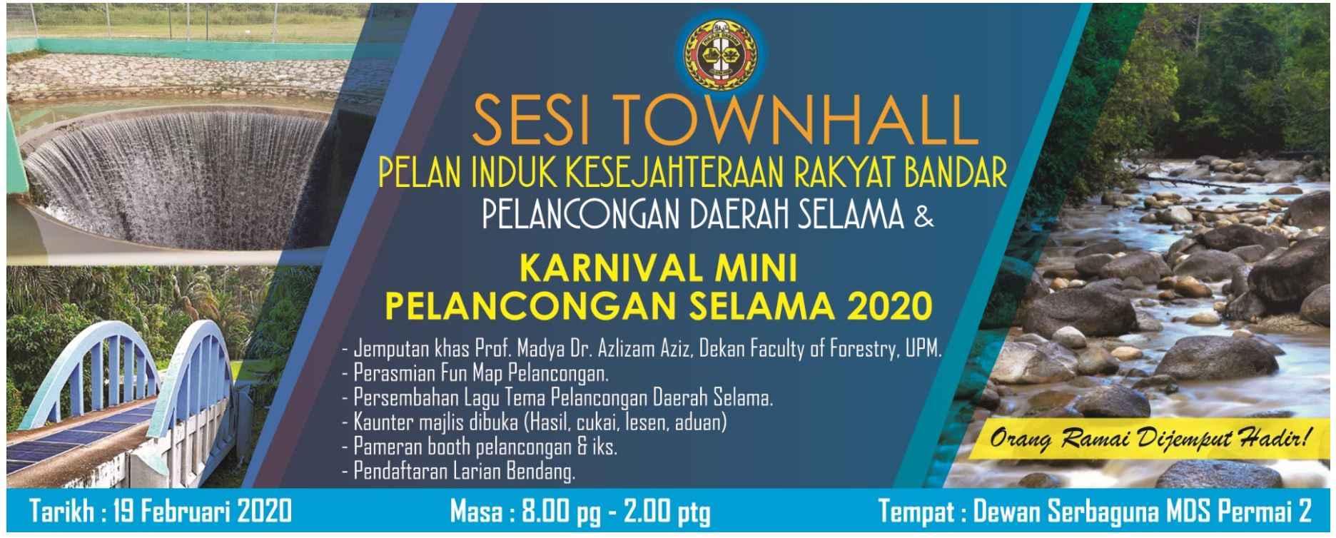 Townhall Siri 1/2020