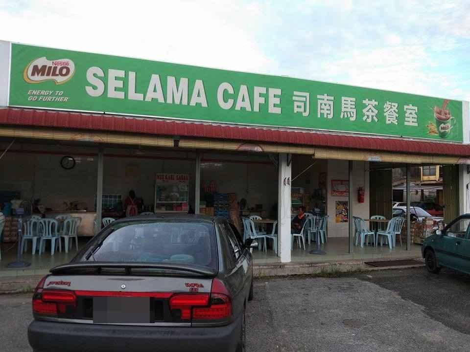 SelamaCafe