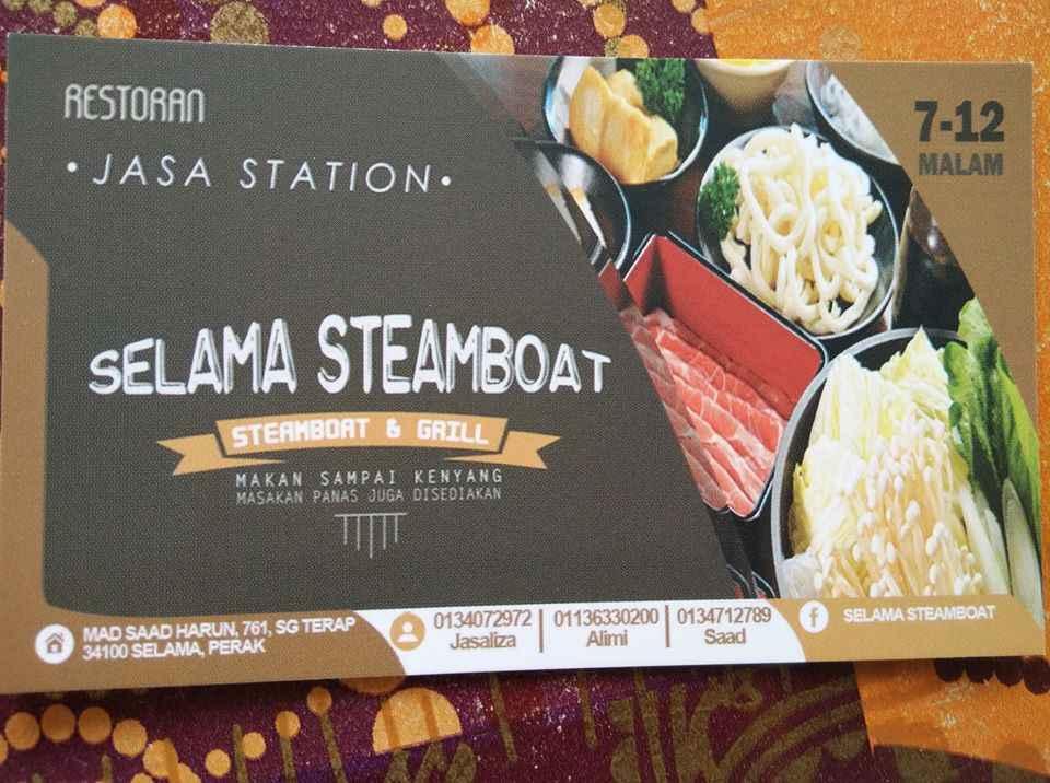 SelamaSteamboat
